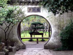 1200px-Youyicun_garden